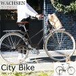 《WACHSEN/ヴァクセン》700C インチ シティバイク Straat カスタマーサポート体制 自転車 シンプル フレーム スチール カーゴバイク 荷物を積める シティサイクル サイクリング アウトドア キャリパーブレーキ 阪和 wgc-7002