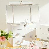 《ケンホープ》Mekeup box CUBE メーキャップボックス・キューブ 3面鏡 メイクボックス 化粧品収納 コスメ収納   ミラー付き 収納 木製 コスメケース ドレッサー m2318