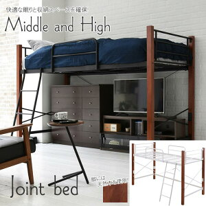 《JKP》天然木デザインジョイントベッドフレームのみシングルベッドハイタイプシングルサイズ一人用ウッドシンプルシステムベッド大人用ベッド子供用ベッドiri-0042