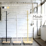 《弘益》Mashマシュバイシクルケージポールハンガー幅38cmハンガーラックコートハンガー衣類収納収納棚パイン材スチールシンプルモダンナチュラルノスタルジーレトロインダストリアル一人暮らし新生活bcph-380