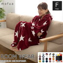《ND》mofua プレミマムマイクロファイバー着る毛布 フード付 (ルームウェア) 着丈110cm nd484764