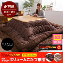 ��ND��mofua(R)HeatWarmȯǮ���ä����ܥ�塼�ळ��������(���ù�)(�����80cm×80cm)