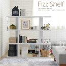 《佐藤産業》FIZZフィズオープンシェルフラックホワイトブラウン一人暮らし家具本棚ナチュラル木製fz80-90