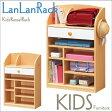 【期間限定ポイント5倍】【お客様組立】《白井産業》ランランラック ランドセルラック rack ランドセル置き 木製 収納 家具 キッズ ランドセル 新入学 子供 子ども こども 幅62.7 LanLanRack LLL-9565H