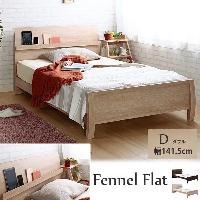 ベッド, ベッドフレーム 5Fennel 4 1415 D() jyx046-d jx40415