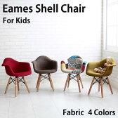 【子供用】《スタンザ》Eamesイームズ シェルチェア キッズ ファブリック 椅子 チェアー イス イームズチェア 北欧 木製 モダン シンプル ナチュラル ミッドセンチュリー デスクチェア eames リプロダクト sh-cr1503