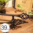 無垢鉄 日本製 BROTE アイアン タオルバー ショート 39cm ツイスト サンドブラック アンティーク フレンチ ヨーロピアン 鉄 AIAN 職人 手作り モノつくり 国産 タオルハンガー タオル掛け タオルかけ ブローテ brote-yor-1487