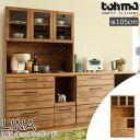 [大型家具]【日本製/完成品】《TOHMA/東馬》LNA リナ LINA 食器棚 幅1050mmキッチン 台所 キッチンボード 収納 北欧 木製 モダン スリム シンプル ナチュラル 西海岸 リビング lna-105kb