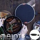 《MAINTS/Y》マインツHOTTRIVETホットトリベットIH調理器ブラックステンレスワイヤレスコントローラー付きデザイン雑貨コンパクトスリムキッチン家電北欧MA-004