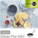 《GREEN PAN/Y》グリーンパンミニ ステンレスフライパン ラウンド 14cmサーモロン・セラミックガス・IH・オーブン・ラジエント対応食洗機対応ダイヤモンド粒子ノンスティック加工CC001948-001