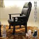 《ヤマソロ》肘付き高座椅子安定型リクライニングチェアブラックベージュフラワー花柄無段階リクライニングイスハイバック木製家具yamasoro83-88483-885arm_higt_chair