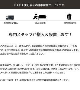 【ポイント10倍】新生活応援!《JAM-LD開梱設置付き》日本製ソファーベンチ《PVC》ソファ6カラー抗菌家具リビングダイニングPVCレザー吉桂ジャムjam-pvc--bench
