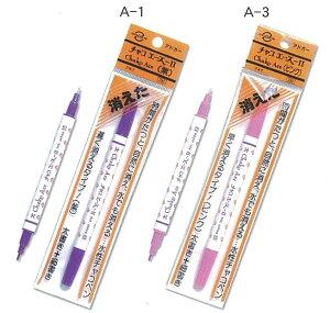 チャコエース2(紫・ピンク) (メール便可能)