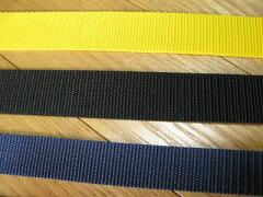 [PP20_M] PPテープ 20mm幅(メーターカット売り)(ニューファッションテープ) (メール便・ゆう...