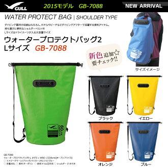 GB 7088 防水防水袋鷗鷗 L sizewaterprotect 袋 2 潛水設備存儲幹西裝袋 4996736256322