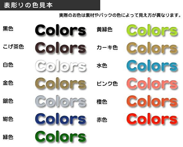 表札 タイル 立体感が人気! 選べる3色のおしゃれな タイル表札 STL-隆星 15cm 正方形 05P03Dec16