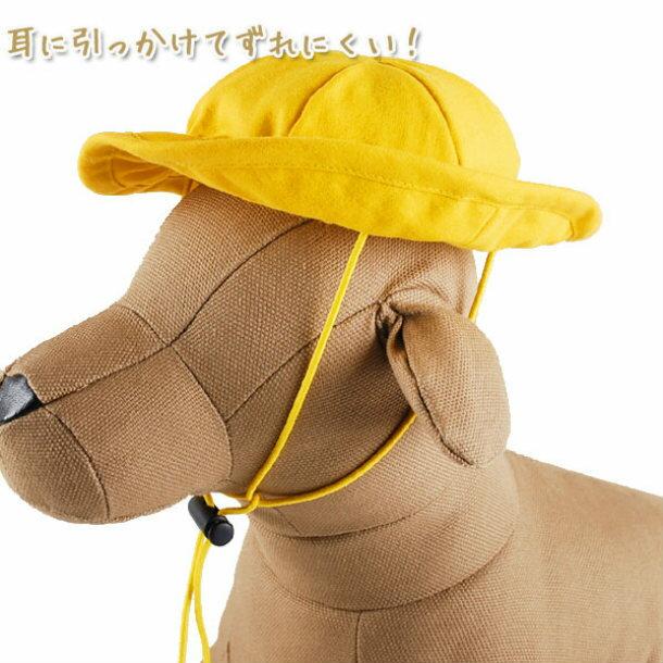犬用 幼稚園 帽子 園児帽子 国産えあび幼稚園 (小・大) コスチューム