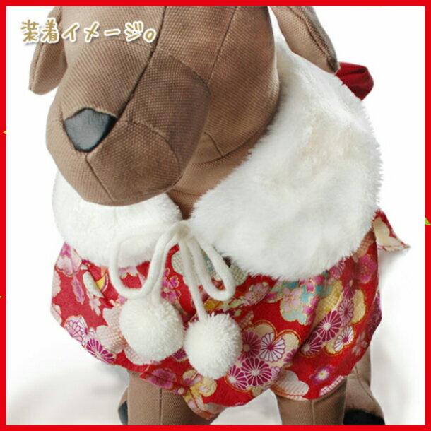 犬服 国産晴れ着 ティペット付 S・M・L・2L・MD-M 犬 着物 お正月 はれぎ 和服 結婚式 ウェディング 記念撮影 年賀状