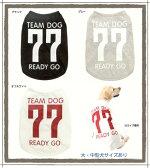 【中型犬 服】 中大型犬用 適温キープ・ロゴTシャツ 日本製 3L 4L 6号7号 8号 クール 温度調節素材 機能性ロゴTee ドッグウェア シェルティー ボーダーコリー ペット用品 サマーウェア ゴールデンドゥードル