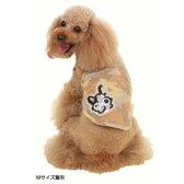 犬 服【ビンテージ風 カモフラTシャツ[712] SS S M L LL】 カモフラージュTee 迷彩 cannana(犬の服 わんちゃん服 ペット服 ドッグウェア フレブル ボストンテリア お友達