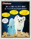犬 オス用トイレカバー スカイロケット Mサイズ[5802]洗えるトイレカバー!ペット用品 トイレシート
