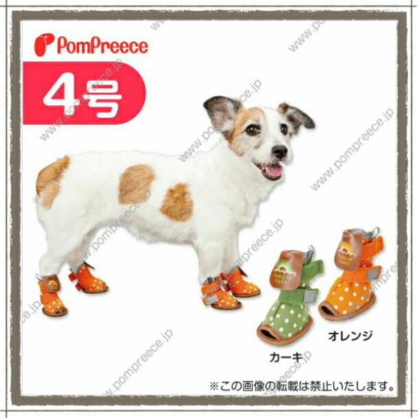 PomPreece(ポンポリース)『サンダルシューズソフト』