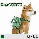 ペット用品 リュック唐草泥棒 M[3146] 犬・猫用品 リ...