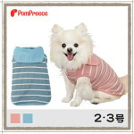 小型犬服セーラーTシャツフレッシュボーダーセーラートップ2号3号TeeドッグウェアSM