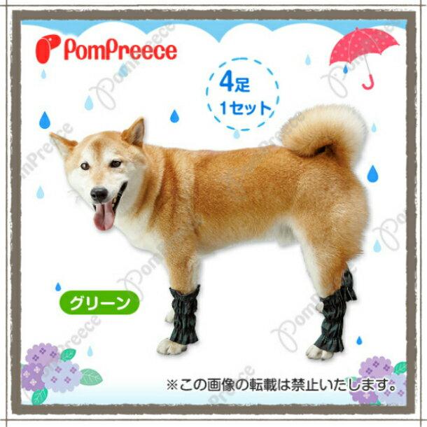 大型犬 レインレッグウォーマー レインレッグガード イングランドチェック 12号[3208#] レイングッズ ドッググッズ 犬 靴下 包帯 サポーター 散歩用品