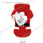 小型犬クリスマスホリデーサンタ1号2号2号ロング3号3号ロング4号X'masサンタコートクリスマスコスチュームコスプレサンタさん犬服ドックウェア