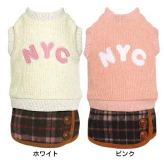 狗服連衣裙女孩子保鮮紙裙子狗服裝可愛!編織物連衣裙狗的衣服長尺寸