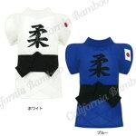 大型犬服柔道着JAPANスポーツユニフォーム10号ドッグウェアコスチューム犬服