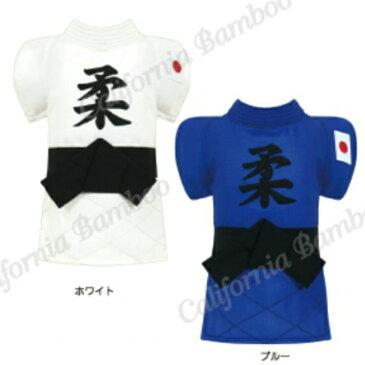 小・中型犬服 柔道着 JAPAN スポーツユニフォーム 5号 6号 ドッグウェア コスチューム 犬 服