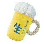 犬猫おもちゃデンタルロープTOY生ビール