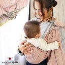 スリング 新生児 抱っこひも 日本製 しじら織り ゆりかごスリング ベビースリング 薄手 ベビー 赤ちゃん 軽量 コンパクト しじら リング付