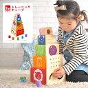【アイムトイ I'm TOY】知育玩具 木のおもちゃ 型はめ...