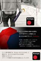 Knirps(クニルプス)