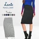 Lani ラニ ペンシルスカート ひざ丈 ミディアム Pencil Skirt無地 ボーダー 膝丈 タイトスカート