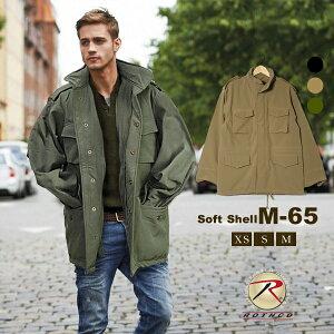 ロスコ フィールドジャケット M-65 Rothco メンズ ソフトアウター ミリタリージャケット ブルゾン 防寒 男性