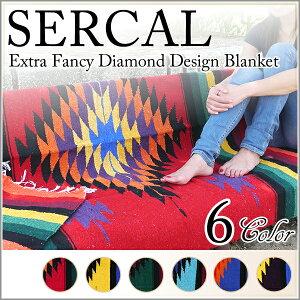 SERCAL サーカル メキシカン ブランケットラグマット ラグ カーペット レジャーシートレジャーマット おしゃれ ダイヤモンド W643 sercal-04