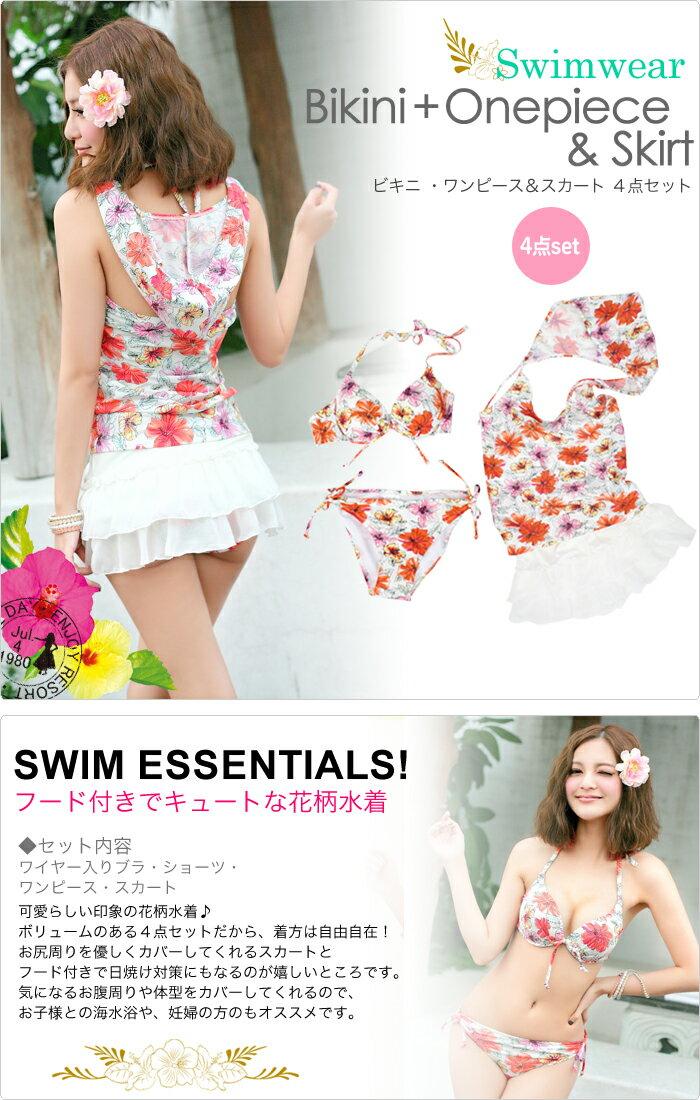 Swimwear【スイムウェア】水着