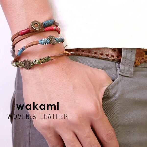 Wakami ワカミ ロング ブレスレット レディース ミサンガ ウーブン & レザー アクセサリー ブレス メンズ ユニセックス bracelet-07