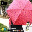 kiu 折りたたみ傘 傘 tiny umbrella 日傘