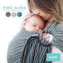スリング 新生児 ゆりかごスリング 抱っこ紐 抱っこひも ベ...