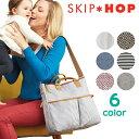 SKIP HOP スキップホップ マザーズバッグ デュオ クラッシック デザイン ママバッグ 贈り物 ギフト 子供 出産祝い