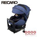 レカロ ゼロワンセレクトR129 カラー:ディープブルー(RK6305.21849.07) 新生児〜4歳くらい [Zero.1 Select R129/ゼロワンセレクト/チャイルドシート/ベビーシート]