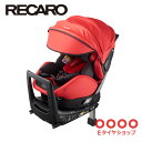 在庫あり レカロ ゼロワンセレクトR129 カラー:スパーキーレッド(RC6305.21850.07) 新生児〜4歳くらい [RECARO/Zero.1 Select R129/ゼロワンセレクト/チャイルドシート/ベビーシート]