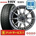 【ナットサービス】【2021年製造タイヤ】 155/65R14 ブリザッ...