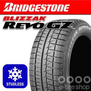 ブリヂストンBLIZZAKREVOGZ195/65R1489Q[ブリザック][スタッドレスタイヤ]※タイヤのみの販売です。