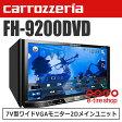 カロッツェリア FH-9200DVD 7V型ワイドVGAモニター/DVD-V/VCD/CD/Bluetooth/USB/チューナー・DSP 2DINメインユニット [carrozzeria][パイオニア]